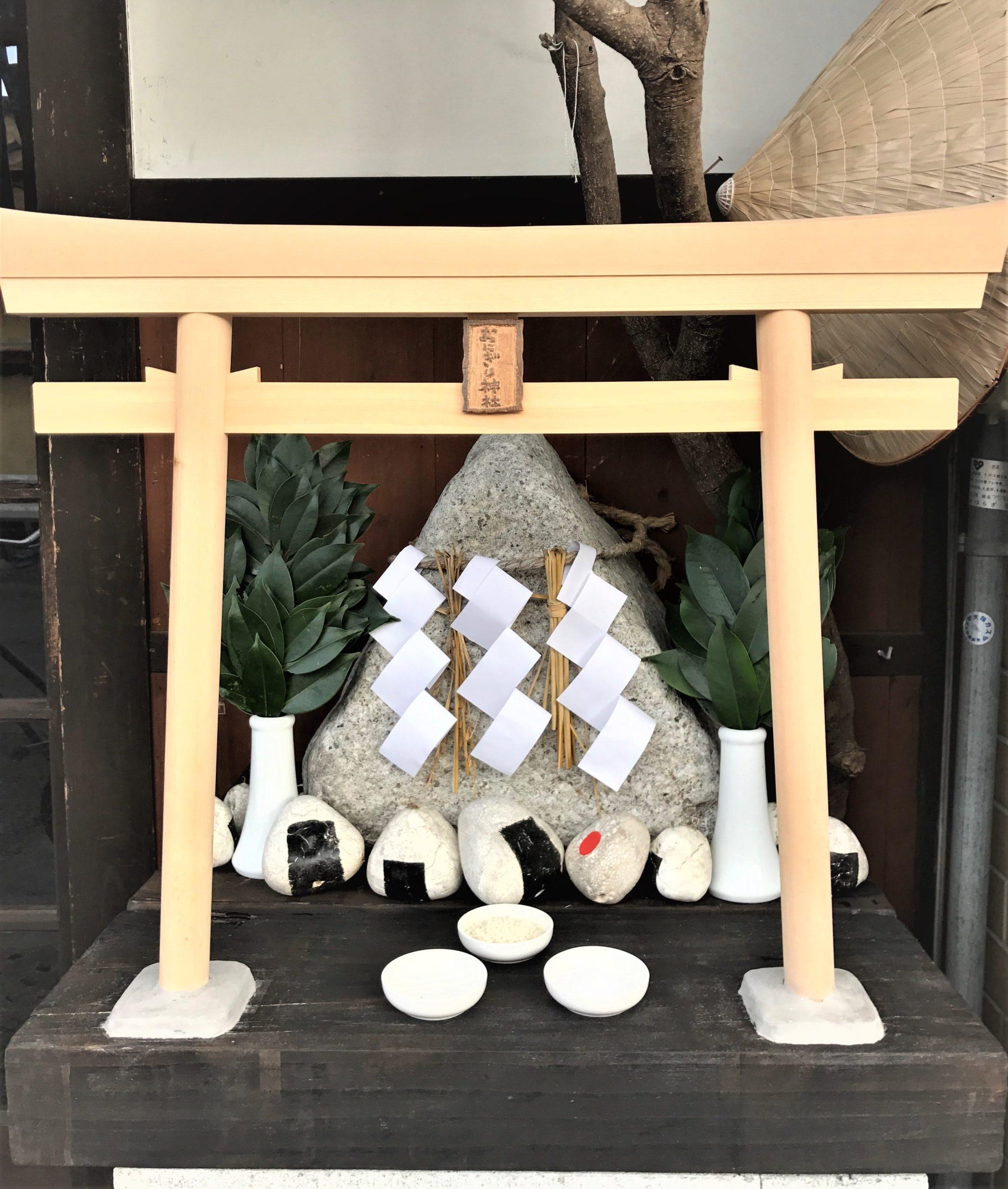 photo13 神社
