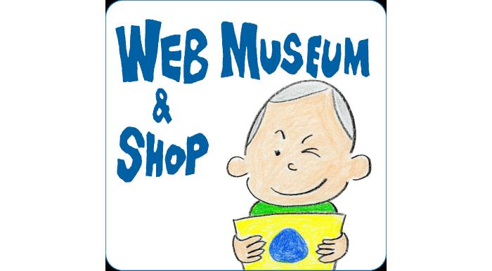 web museum & shop